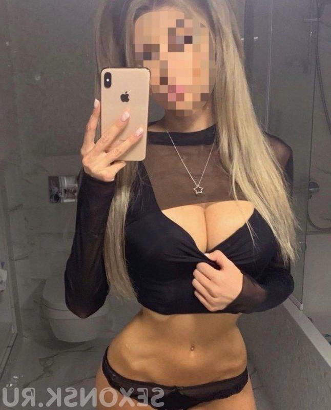 Индивидуалка Кристина, 26 лет, метро Отрадное