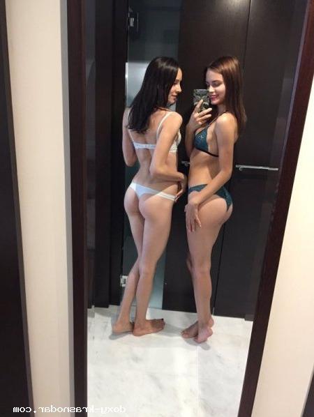 Проститутка Астра, 29 лет, метро Плющиха