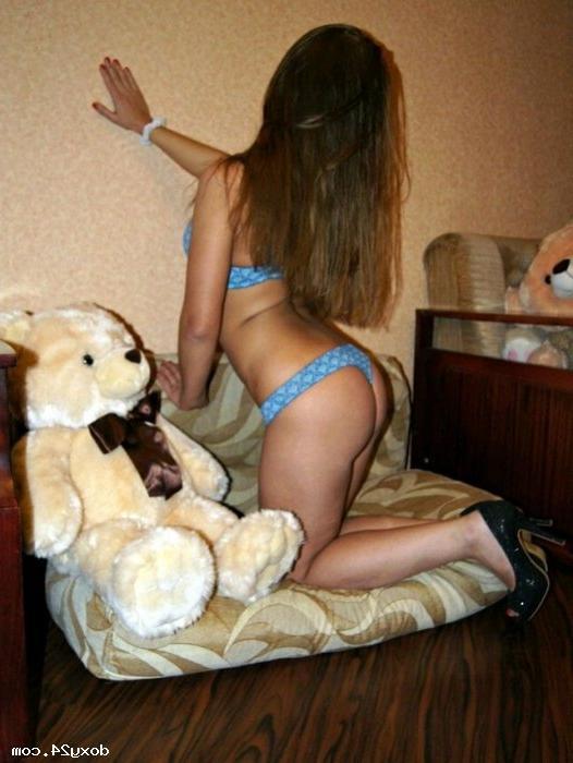 Проститутка Две кошечки, 20 лет, метро Савёловская