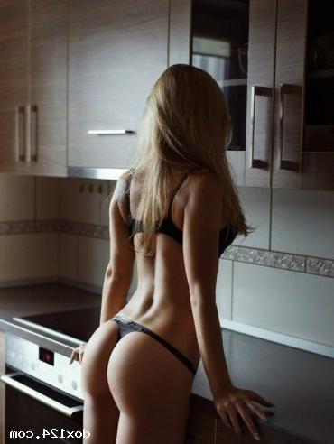 Проститутка Мария транси, 30 лет, метро Беляево