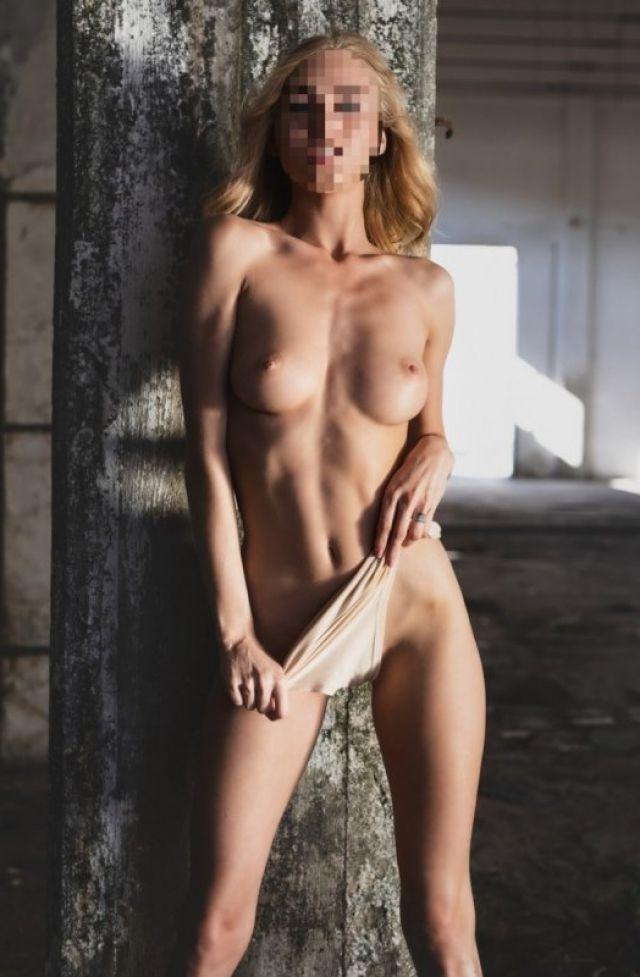 Проститутка валюша, 45 лет, метро Арбатская