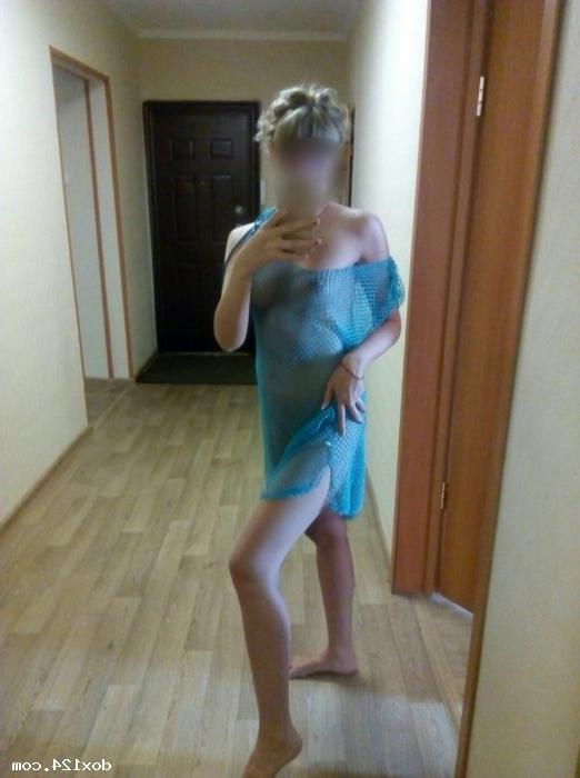 Проститутка Виолетта, 37 лет, метро Каширская